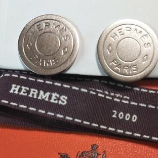 エルメス(Hermes)のエルメス イヤリング セリエ /シルバー(イヤリング)