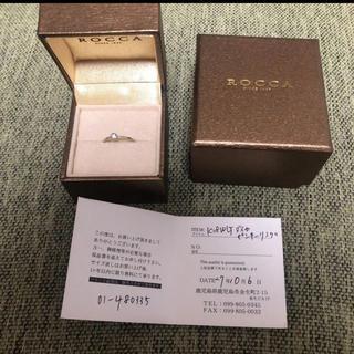 ノジェス(NOJESS)のROCCA ロッカ ダイヤモンド ピンキーリング(リング(指輪))