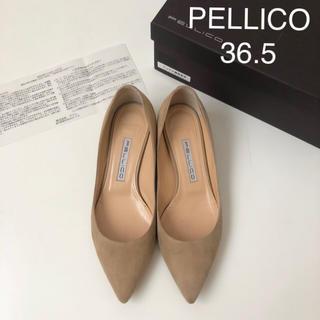 PELLICO - 裏張り済 ★ ペリーコ  ドロップヒールパンプス ★スエードパンプス 36ハーフ