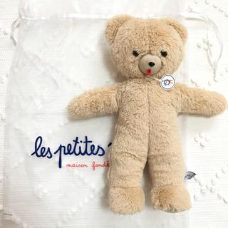 ボンポワン(Bonpoint)の新品同様品 Les Petites Mariesレ・プティット・マリー(ぬいぐるみ/人形)