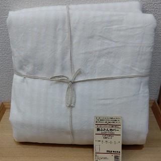ムジルシリョウヒン(MUJI (無印良品))の掛布団カバー (セミダブル)(シーツ/カバー)