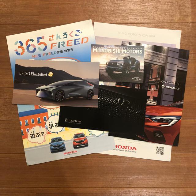東京モーターショー パンフレット 等18点セット 自動車/バイクの自動車(カタログ/マニュアル)の商品写真