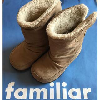 ファミリア(familiar)の【数時間だけ使用】ファミリア ムートンブーツ 14㎝(ブーツ)