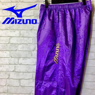 ミズノ(MIZUNO)の【Mizuno】ミズノ ジャージ  トラックパンツ パープル ☆XLサイズ☆(ジャージ)