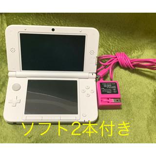 ニンテンドー3DS(ニンテンドー3DS)の《今週限定》3DS LL  ホワイト×ピンク ソフト付き(携帯用ゲーム機本体)