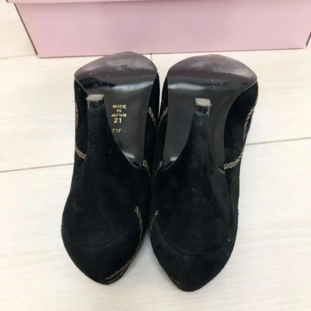 DIANA(ダイアナ)の美品!定価16800円 ダイアナ 21.0 本革 ブラック パンプス レディースの靴/シューズ(ハイヒール/パンプス)の商品写真