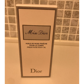 Dior - ミスディオール ボディオイル