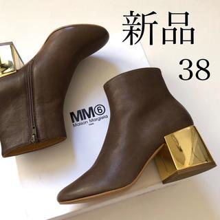マルタンマルジェラ(Maison Martin Margiela)の新品 MM6 メゾン マルジェラ カーキブラウン × ゴールド ブーツ /38(ブーツ)