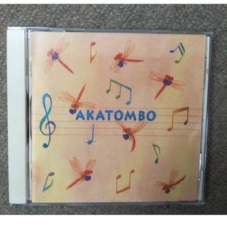 ビクター(Victor)のCD 「赤とんぼ100%」(キッズ/ファミリー)