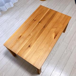 ムジルシリョウヒン(MUJI (無印良品))の無印良品 ローテーブル 折り畳み式(ローテーブル)