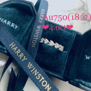 ハリーウィンストン(HARRY WINSTON)のモアサナイト 18K ハートエタニティリング ブリジャール ダイヤ 婚約指輪(リング(指輪))
