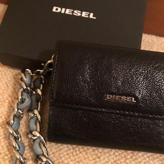 ディーゼル(DIESEL)のDIESEL/財布(財布)