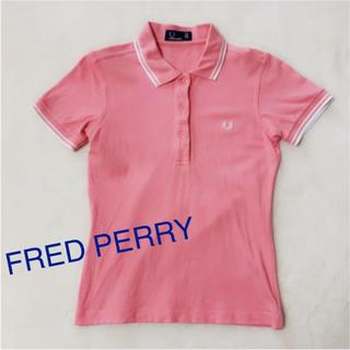 フレッドペリー(FRED PERRY)のポロシャツ(ポロシャツ)