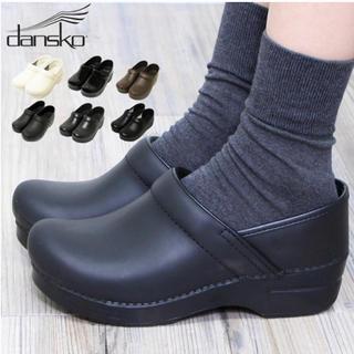 ダンスコ(dansko)の残り1日激安早い者勝ち売り切れサイズ ダンスコ36(ローファー/革靴)