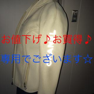 シャネル(CHANEL)のCHANEL☆スポーツライン反射ロゴ☆未着用(ブルゾン)