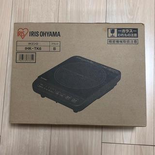 アイリスオーヤマ(アイリスオーヤマ)のIHコンロ(1000W) アイリスオーヤマ IHK-TK6-B(IHレンジ)