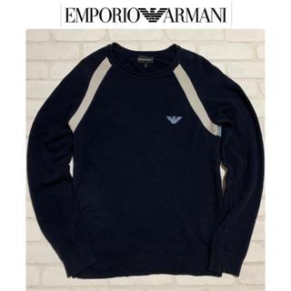 エンポリオアルマーニ(Emporio Armani)の【megumu様専用】(ニット/セーター)