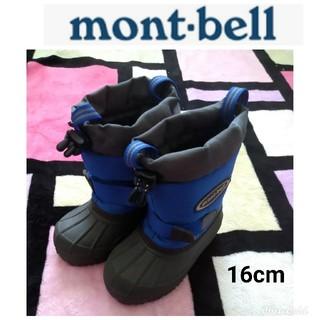 モンベル(mont bell)のモンベル スノーブーツ 16cm(ブーツ)