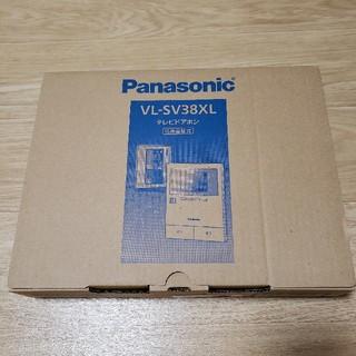 パナソニック(Panasonic)のPanasonic ドアモニター 電源直結式(防犯カメラ)