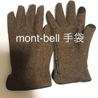 モンベル(mont bell)のmont-bell モンベル 手袋 Mサイズ(手袋)