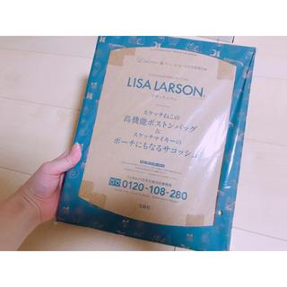 リサラーソン(Lisa Larson)のリサラーソン  (ボストンバッグ)