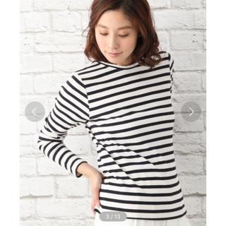 レプシィム(LEPSIM)のボーダーロンT(テレコクルーネックTシャツLS)(Tシャツ/カットソー(七分/長袖))
