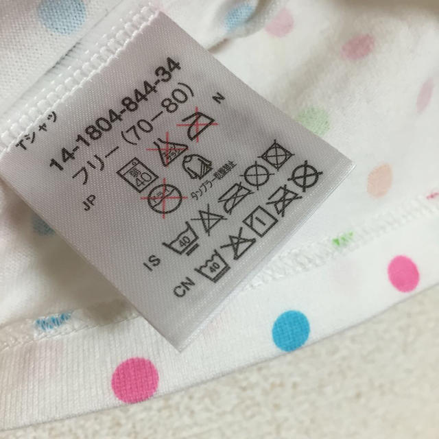 mikihouse(ミキハウス)のミキハウス♡カットソー キッズ/ベビー/マタニティのベビー服(~85cm)(シャツ/カットソー)の商品写真