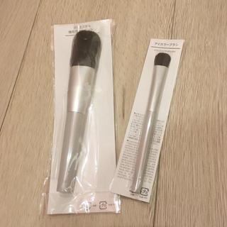 ムジルシリョウヒン(MUJI (無印良品))のメイクブラシ2本セット♪新品未使用(その他)