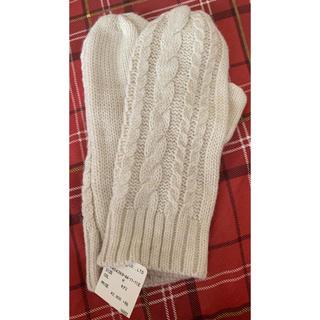 サマンサモスモス(SM2)のSM2 サマンサモスモス ニットミトン(手袋)