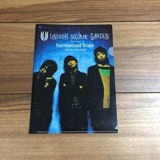 ユニゾンスクエアガーデン(UNISON SQUARE GARDEN)のイクラ様専用  ユニゾンクリアファイル(ミュージシャン)