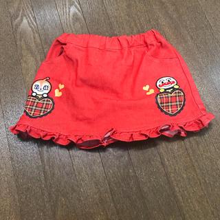 アンパンマンスカート90サイズ
