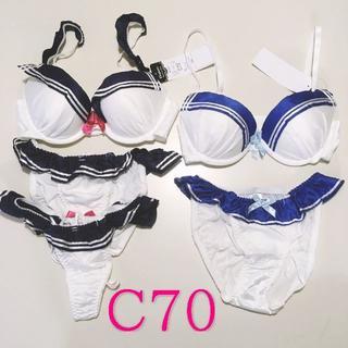 新品タグ付 Elegante(C70) ブラ2枚&ショーツ3枚セット 6505(ブラ&ショーツセット)
