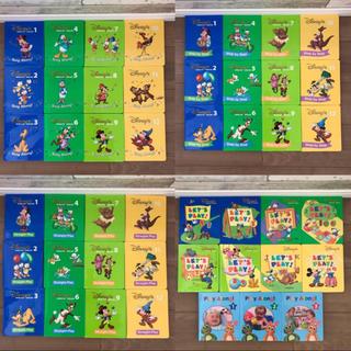 ディズニー(Disney)のケースのみ(知育玩具)