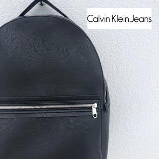 Calvin Klein - 月末セール!【新品】カルバンクラインジーンズ リュック ブラック