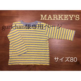 マーキーズ(MARKEY'S)のMARKEY'S ボーダー長袖Tシャツ 80(シャツ/カットソー)