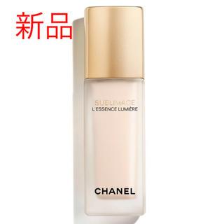 シャネル(CHANEL)の専用 シャネル サブリマージュの美容液で輝く肌を取り戻す!(美容液)