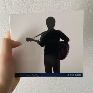 小田和正 あの日あの時 CD(ミュージシャン)