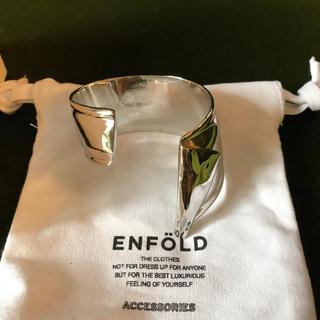 エンフォルド(ENFOLD)のAYA専用⭐︎Enfold の ハングル、シルバー(ブレスレット/バングル)
