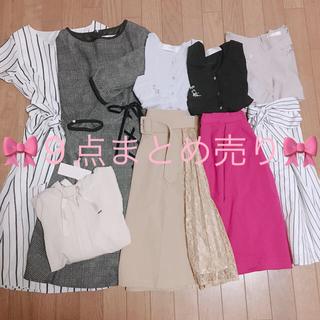 トッコ(tocco)のレディース  9点  まとめ売り(セット/コーデ)