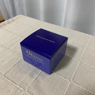 ヴァーナル(VERNAL)のキハナクリーミーセラム 30g(美容液)