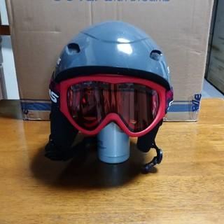 スワンズ(SWANS)のSWANS (スワンズ) ヘルメット ゴーグルセット(ウエア/装備)
