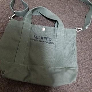 ミルクフェド(MILKFED.)のMILKFED 2way ミニトートバッグ(トートバッグ)