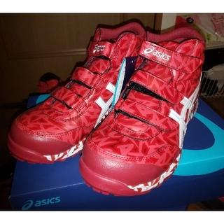 アシックス(asics)の27cm 新品 アシックス 安全靴 ウィンジョブ REDHOT(その他)