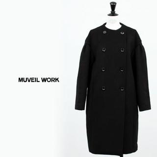 ミュベールワーク(MUVEIL WORK)のMUVEIL WORK メルトンロングコート(ロングコート)