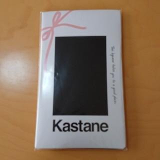カスタネ(Kastane)のKastane★未使用タイツ(タイツ/ストッキング)