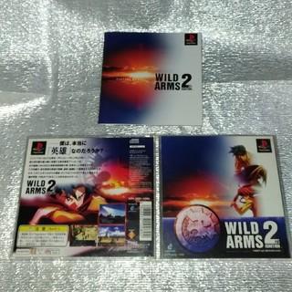 PlayStation - ワイルドアームズ2nd IGNITION