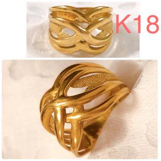 K18 18金 リング 18金イエローゴールド 指輪(リング(指輪))