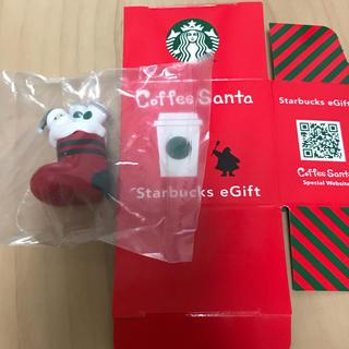スターバックスコーヒー(Starbucks Coffee)のスターバックス スタバ クリスマス コーヒーサンタ フィギュア(ノベルティグッズ)