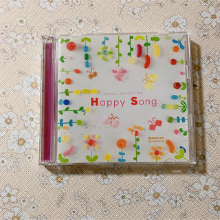 ORGEL SELECTION Happy Song(ヒーリング/ニューエイジ)