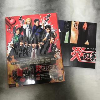 ジャニーズウエスト(ジャニーズWEST)のドラマ「炎の転校生REBORN」DVD BOX 初回限定版(TVドラマ)